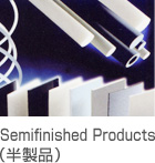 Semifinished Products(半製品)